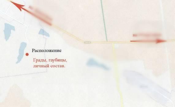 """СБУ задержала корректировщика """"ДНР"""", который наводил огонь террористов на спальные районы: опубликованы фото"""