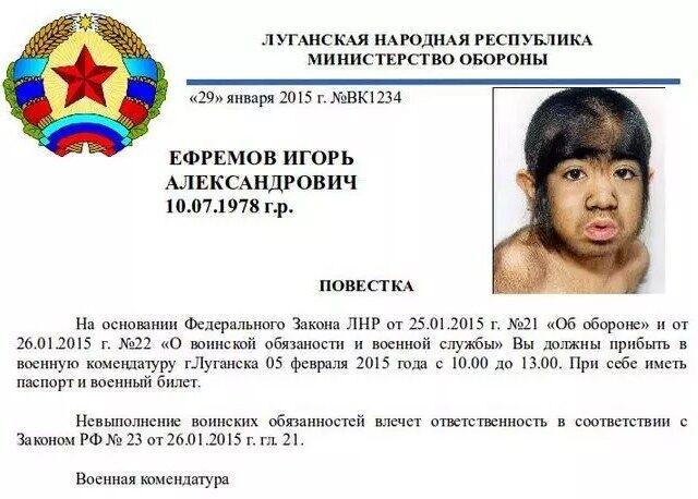 """Луганчане требуют отправить на войну сыновей главарей """"ЛНР"""": фото уже готовых повесток"""