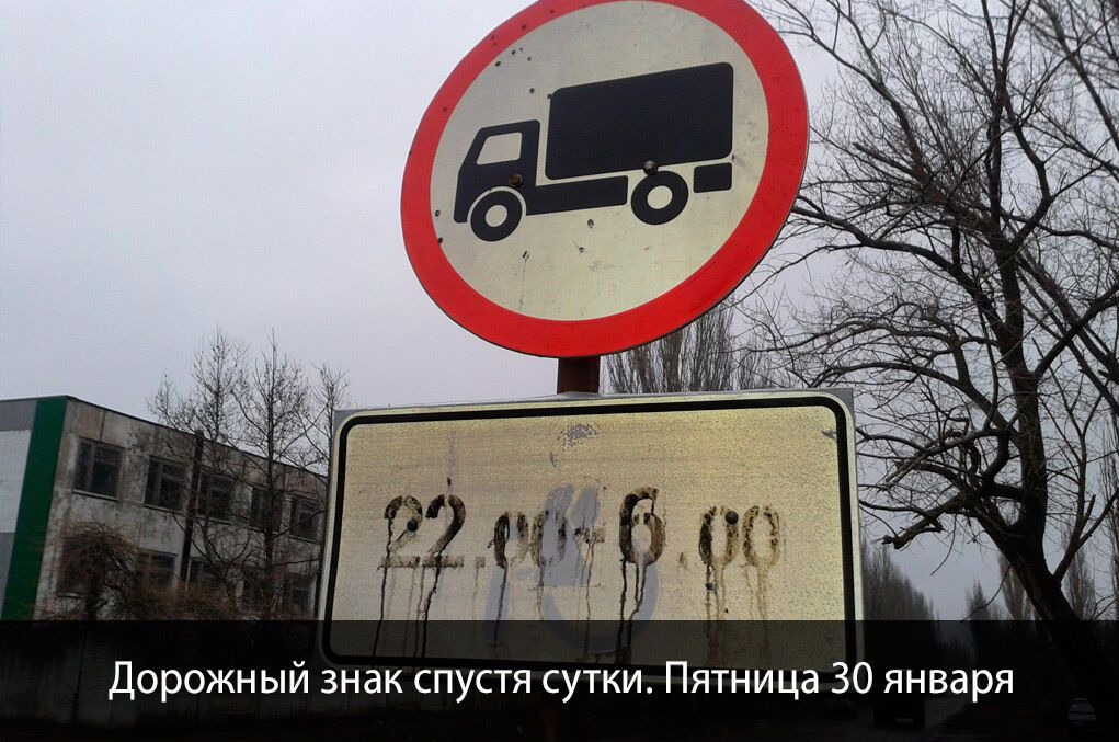 """В Бердянске """"заплакали"""" дорожные знаки: фото """"чуда"""""""