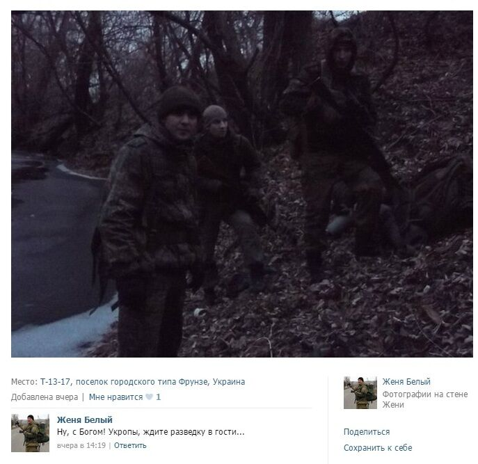 Террорист из РФ опубликовал откровения: ребят всех накрыло. Фотофакт