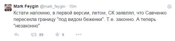 Савченко попросила копию постановления об открытии нового дела против нее