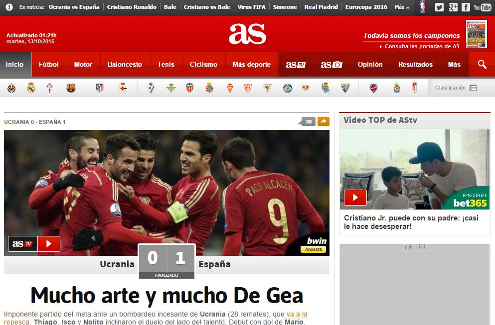 Даже Сталлоне бьет меньше: испанские СМИ оригинально описали поражение сборной Украины
