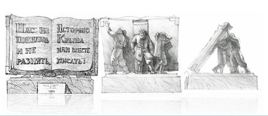 """Пам'ятник окупації. У Криму вирішили """"увічнити"""" анексію: фото ескізу"""