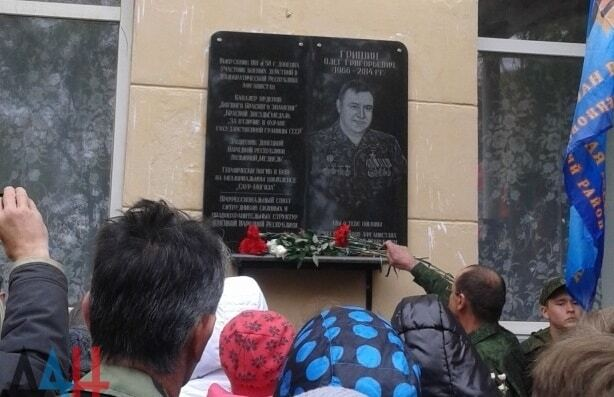 """В """"геройській школі"""" Донецька відкрили меморіальну дошку на честь терориста: фотофакт"""