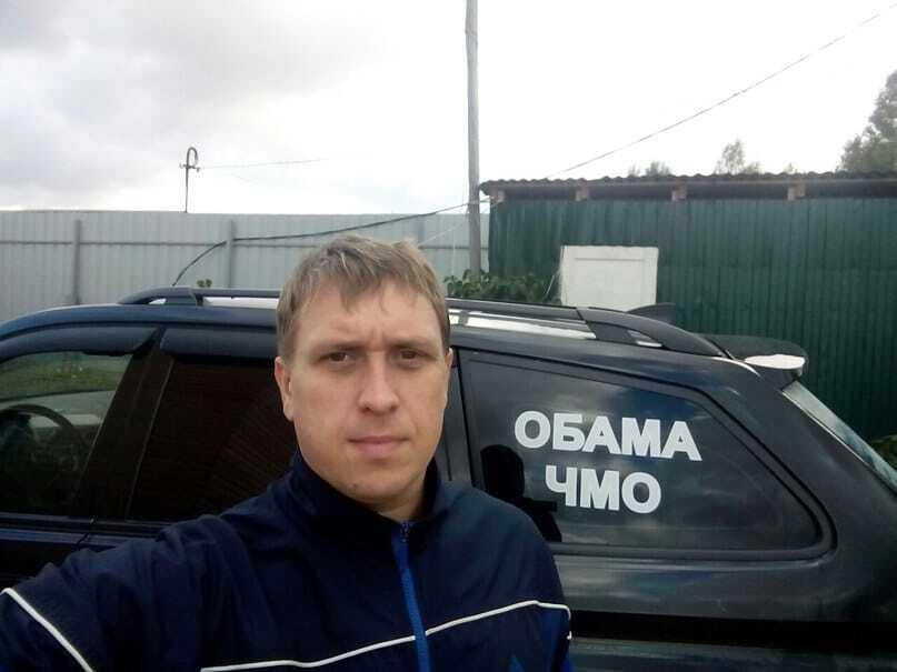 """""""Обама чмо"""": в России - засилье шовинистических наклеек на машины"""