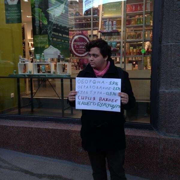 Один в поле воин: в Москве проходят одиночные антивоенные пикеты