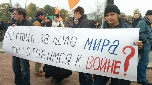 В Москве идет антивоенная акция: хватит крови, хватит Путина