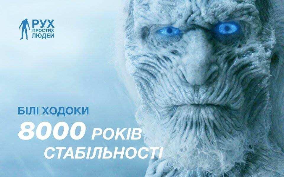 Фотожаби до місцевих виборів в Україні підірвали інтернет