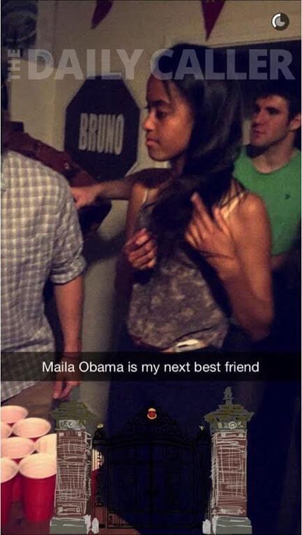 Несовершеннолетняя дочь Обамы засветилась на пивной вечеринке