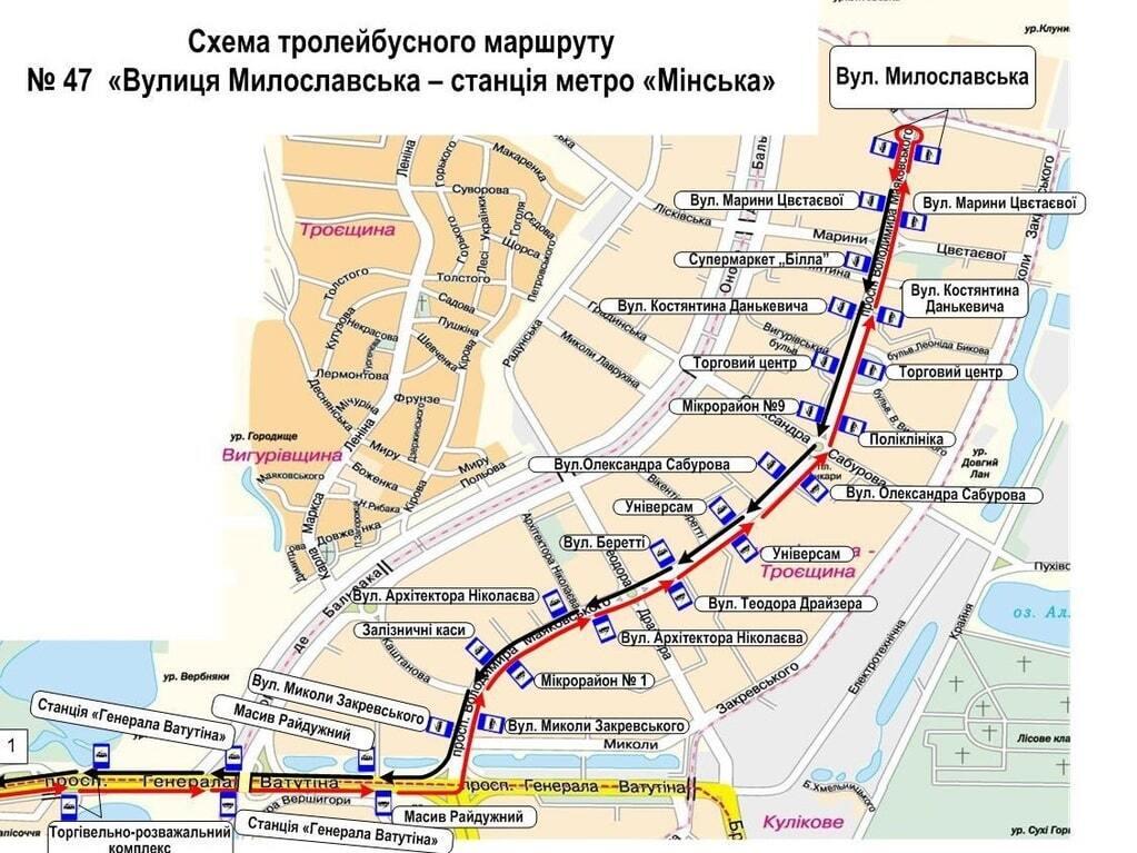 Схема движения маршрутных такси киева