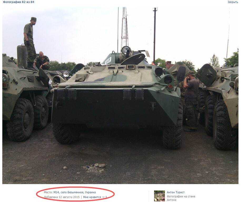 """Сервіс Яндекс.Карти """"здав"""" базу терористів під Маріуполем: опубліковані фото"""