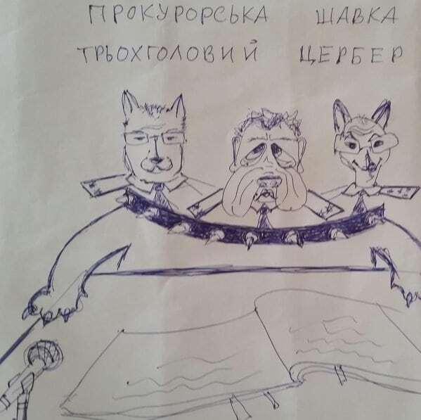 Адвокат Савченко показав, як льотчиця намалювала своїх обвинувачів у СІЗО: фотофакт