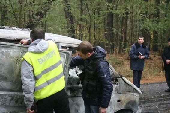 Вбивство інкасаторів на Чернігівщині: вкрадено близько 15 млн грн, фоторепортаж
