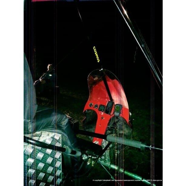 На Закарпатті затримали дельтаплан з контрабандою: фото- і відеофакт