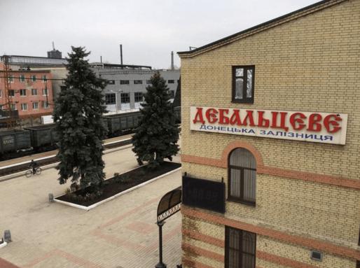 Миссия ОБСЕ впервые за 2,5 месяца попала в Дебальцево