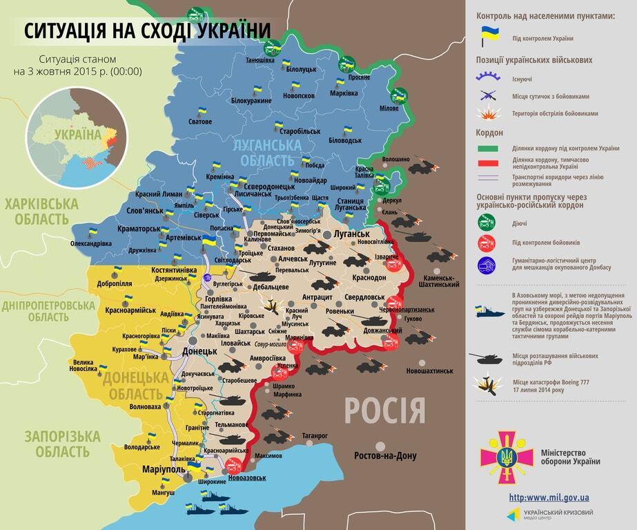 У лавах захисників України без втрат: карта АТО