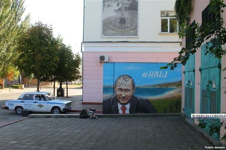 У Керчі під носом у окупантів Путіну на лобі намалювали свастику