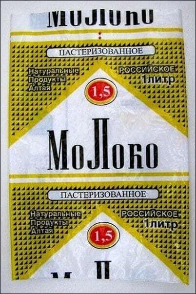 """Є й міцніше: у Росії продають молоко в """"пачці сигарет"""". Фотофакт"""
