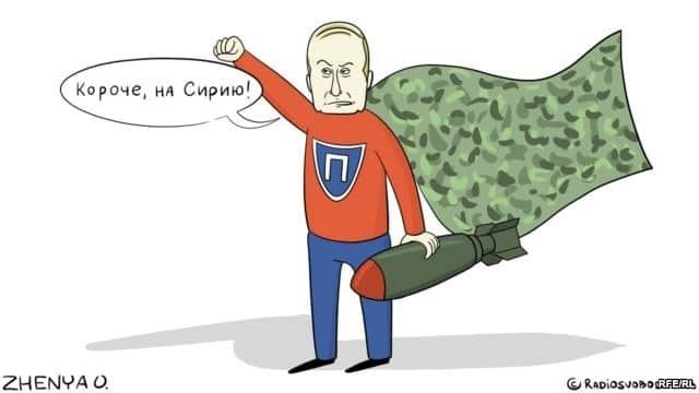 """""""Уродина кличе!"""": соцмережі вибухнули критикою Путіна за війну в Сирії"""