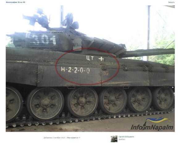 """Переїхали на ферму: російські найманці """"здали"""" свої позиції і в Донецьку. Фотофакт"""