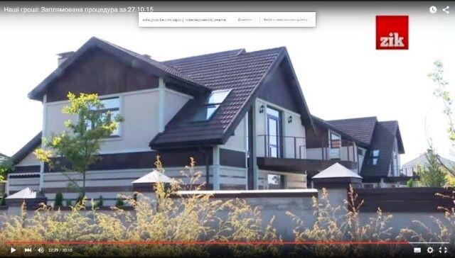 СМИ обнародовали видео с шикарными имениями украинских экс-налоговиков