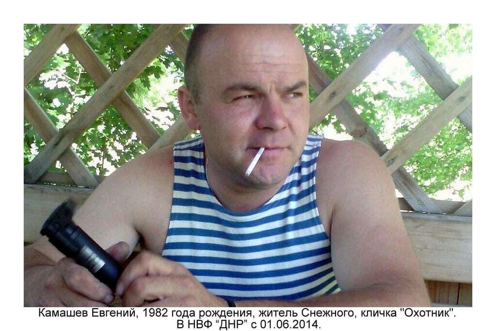 """""""Фейковим героям - фейкові нагороди"""". У мережі показали прославленого """"вояка"""" """"ДНР"""""""