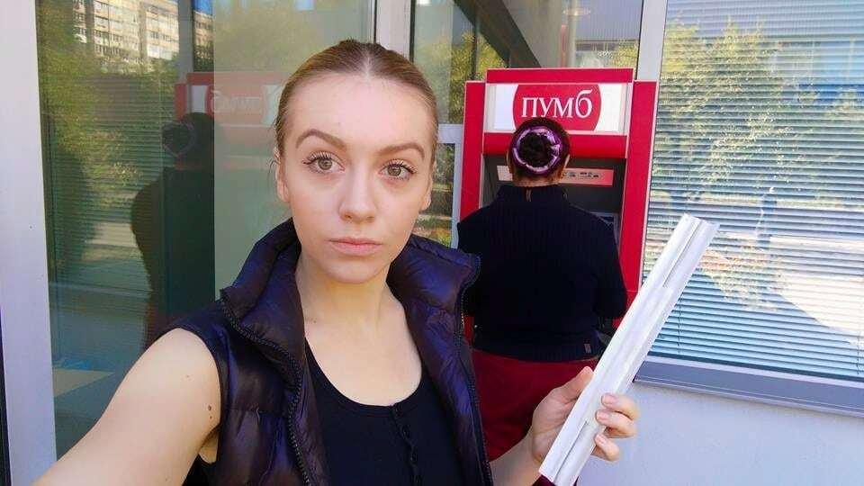 У мережі повідомили про нову аферу з банкоматами в Києві