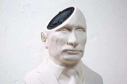 Звук влади! Художник відрізав Путіну півголови: опубліковані фото і відео