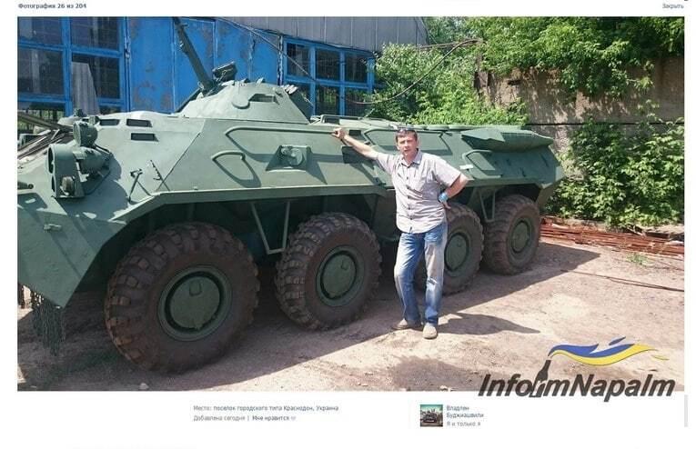 Виявлено базу російських військ у Краснодоні: опубліковані фото
