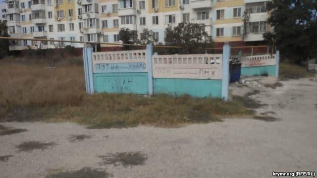 """У Керчі окупантам стали часто нагадувати, що """"Путін - х@йло"""""""