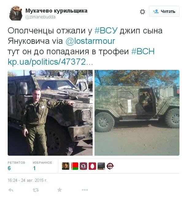 """Улюбленого """"друга"""" Януковича-молодшого знайшли у терористів: фотофакт"""