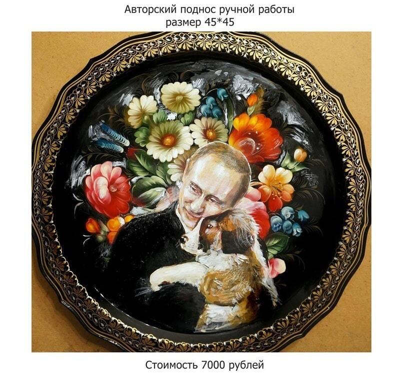 """""""Ласковый"""" Путин с щенком в цветах взорвал соцсеть"""