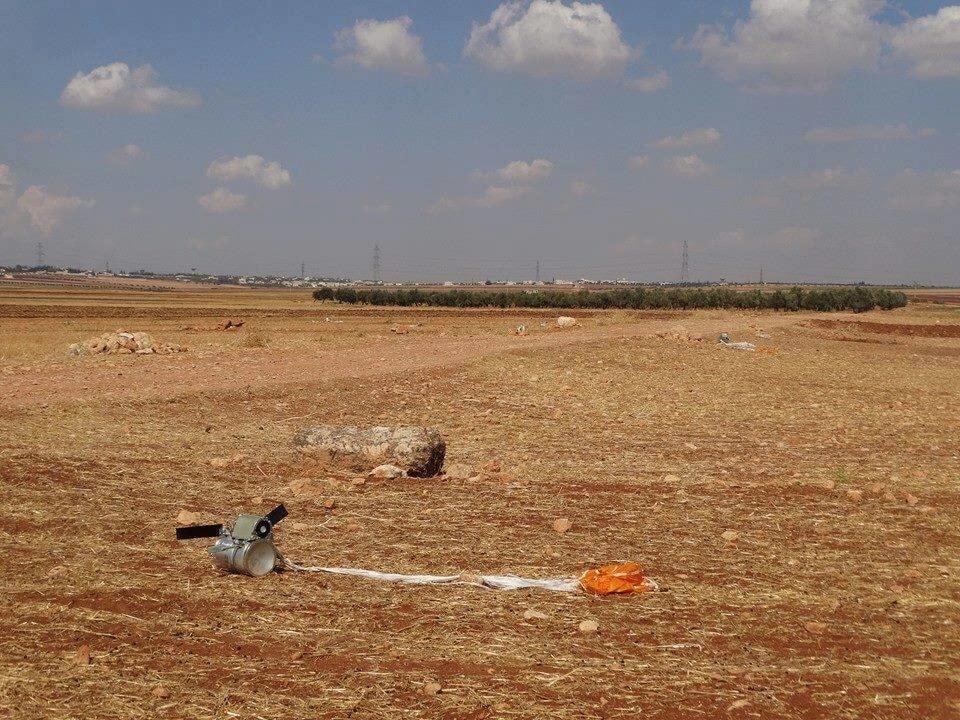 У Сирії знайшли російські касетні бомби: опубліковані фото