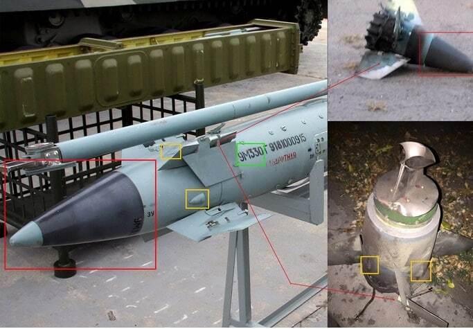 """Терористи """"ДНР"""" пустили в хід новітній російський ракетний комплекс: фото- і відеофакт"""