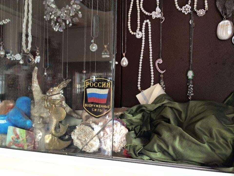 Журналіст розповів, як обчислив у Сирії російських десантників і артилеристів: опубліковані фото