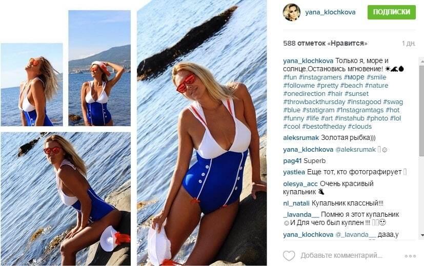До біса осінь. Клочкова продовжує купатися в Криму: фотофакт