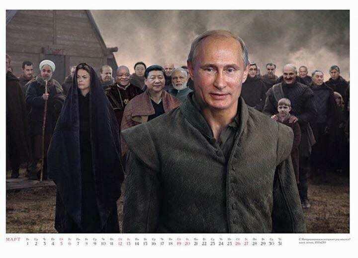 """В России выпустили календарь с """"Путиным-освободителем"""" и голой Меркель"""