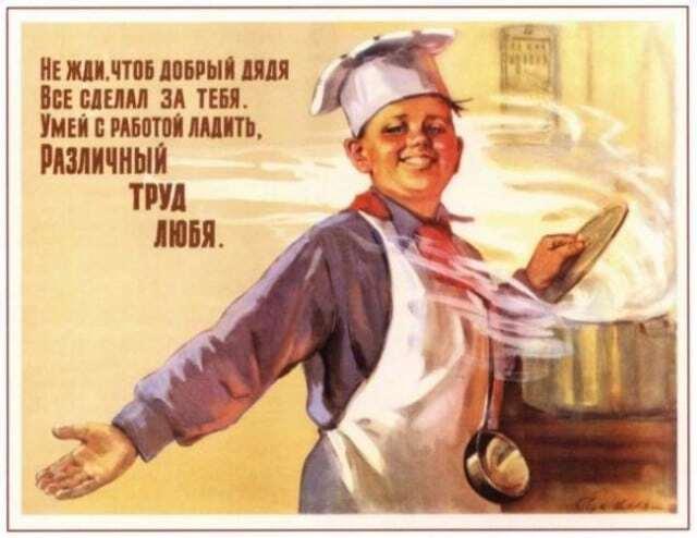 """Советские плакаты о воспитании детей: """"весь мир будет наш"""" и другие перлы"""