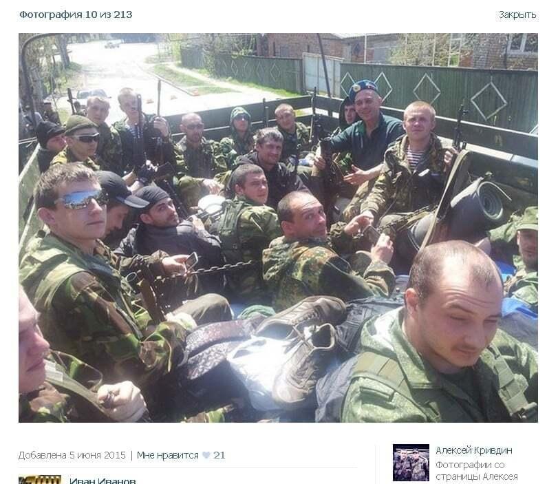 """Контракт в """"армію шахтарів Донбасу"""" оформили в російському військкоматі"""