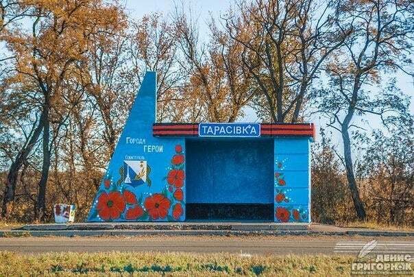 """На Луганщині розмалювали зупинки в кольори """"ЛНР"""": фоторепортаж"""