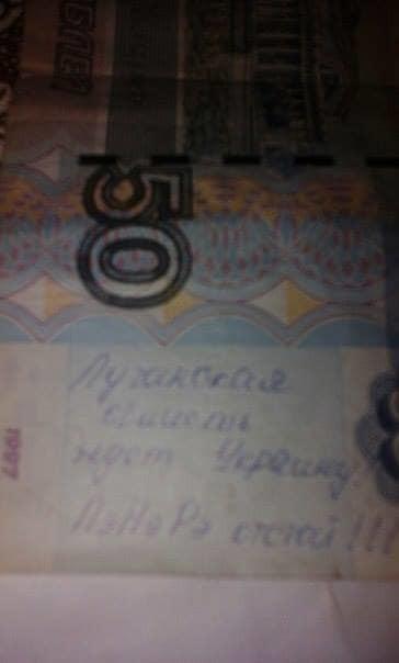 """Журналіст показав, як жителі """"ЛНР"""" нагадують росіянам, що Донбас - це Україна: фотофакт"""