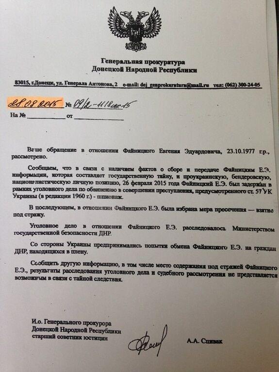"""Прокуратура зайнялася дивною загибеллю """"бендерівського міністра ДНР"""""""
