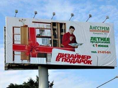 Нарочно не придумаешь: 25 шедевральных вывесок, ценников и билбордов