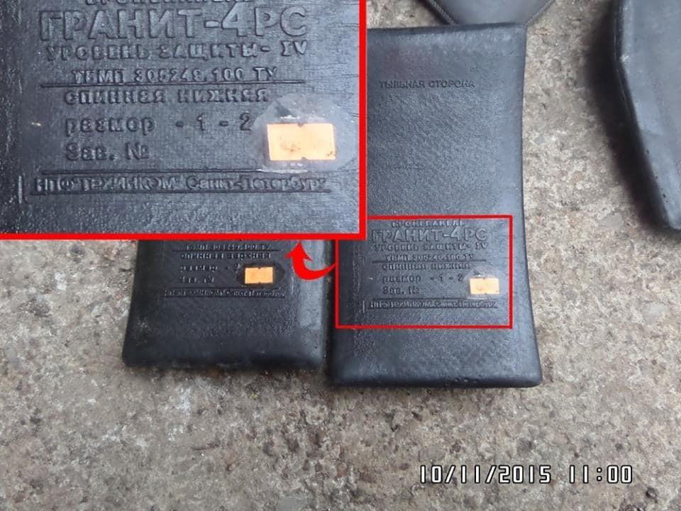 """Нові докази: диверсант з Чукотки """"засвітився"""" на Донбасі. Фотофакт"""