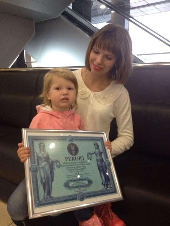 Двухлетняя девочка с феноменальной памятью установила рекорд Украины