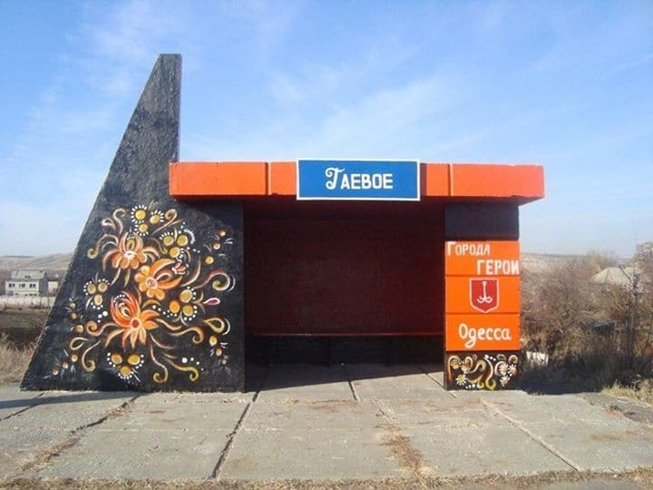 """Візуалізація мрії: в """"ЛНР"""" з'явилися свої Волгоград, Новоросійськ і Смоленськ. Фотофакт"""