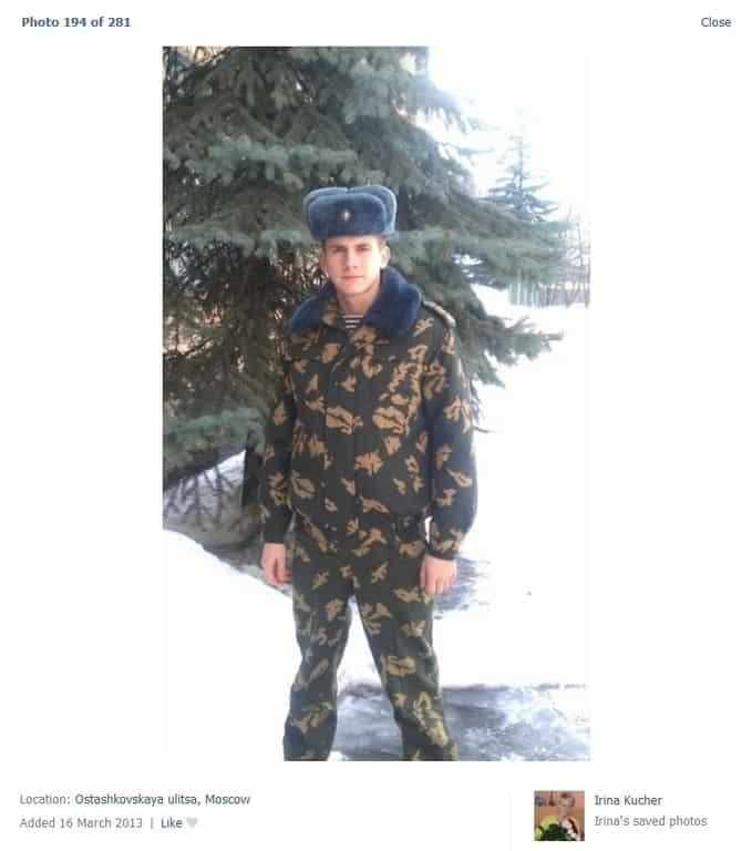 """Поруч з Україною з'явився розсадник """"Новоросії"""""""