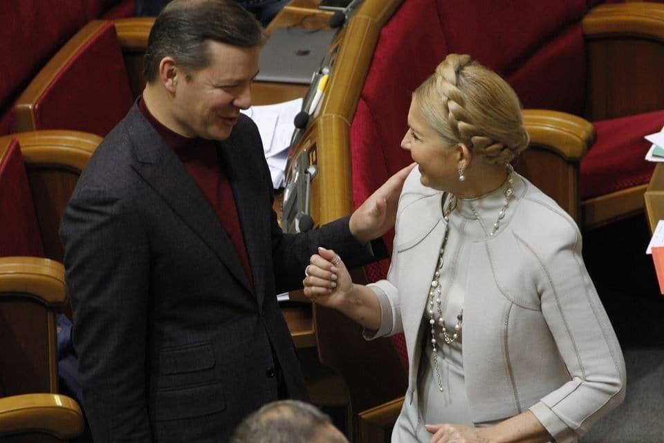 Зупинися мить: Тимошенко і Ляшко в Раді потиснули один одному руки