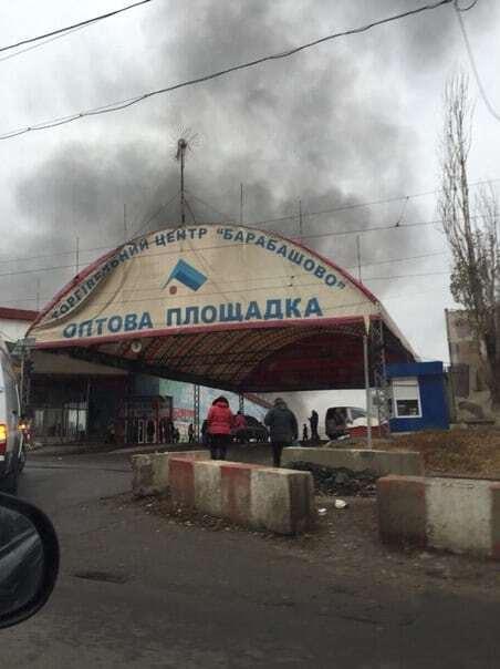 На одному з найбільших ринків України виникла пожежа