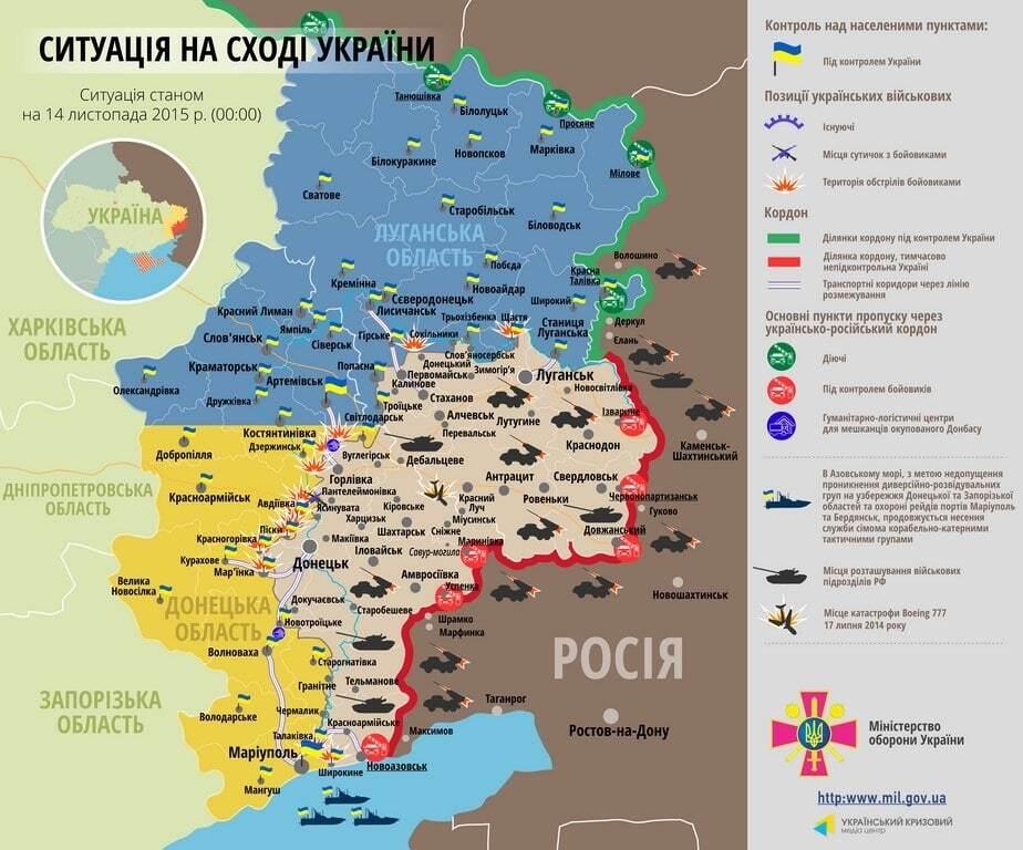 Пятеро украинских бойцов погибли за сутки: карта АТО